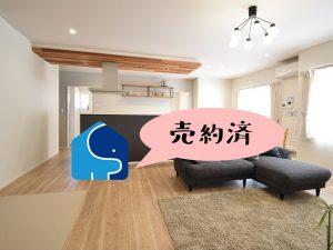 【売約済】丸亀市モデルハウス